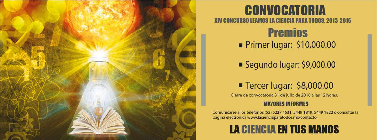 XIV CONCURSO LEAMOS LA CIENCIA PARA TODOS 2015-2016